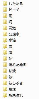 20150202_00Create3D3815