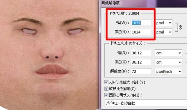 131001_D 天川和香 Create3D1765