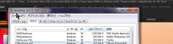131005_D 天川和香 Create3D2052