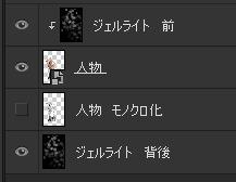 20140919_00Create3D0841