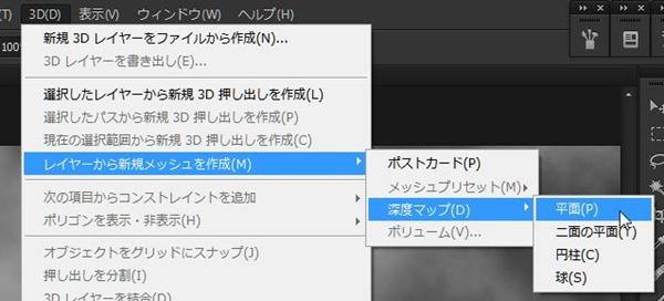 20141203_00Create3D2358