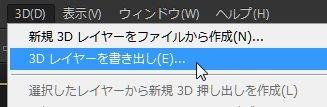 20141203_00Create3D2360