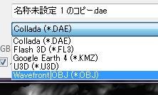 20141203_00Create3D2361