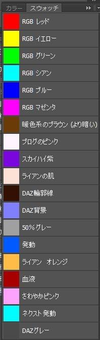 20150202_00Create3D3813