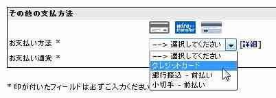 20150305_00Create3D4382