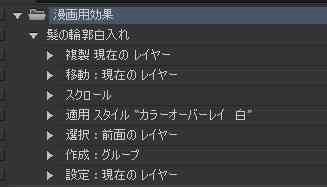 20150827_00Create3D5382