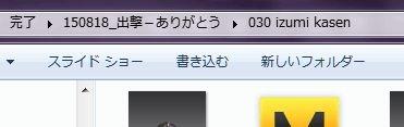 20151124_00Create3D9287