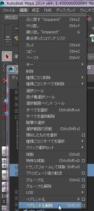 20151221_00Create3D0282