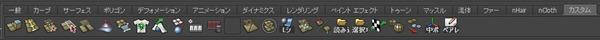 20151221_00Create3D0284