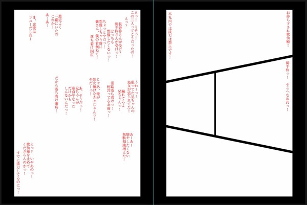 20160106_00Create3D1007