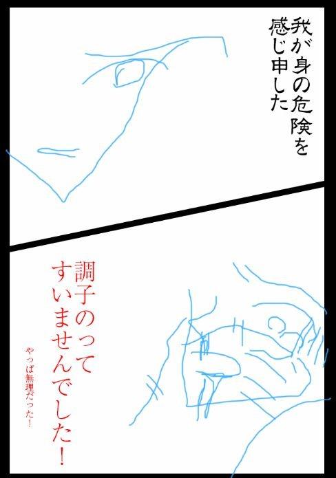 20160106_00Create3D1013