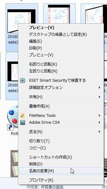 20160125_00Create3D0033