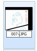 20160125_00Create3D0034
