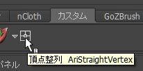 20160520_00Create3D1916