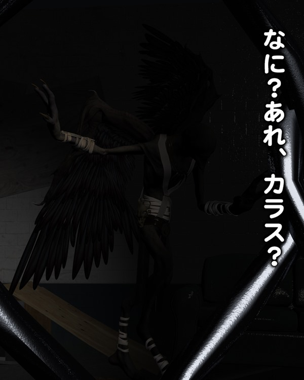 目のない悪魔 (0)